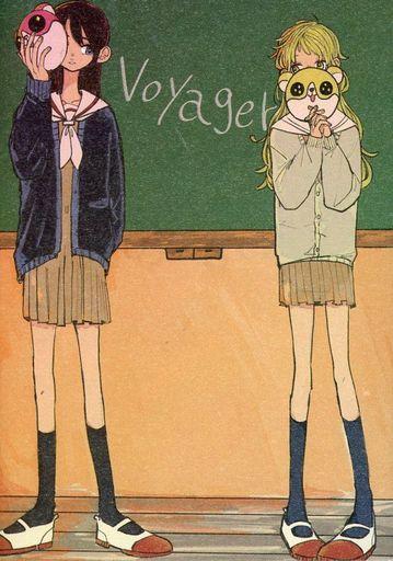 その他アニメ・漫画 Voyager / 緑色炭酸飲料