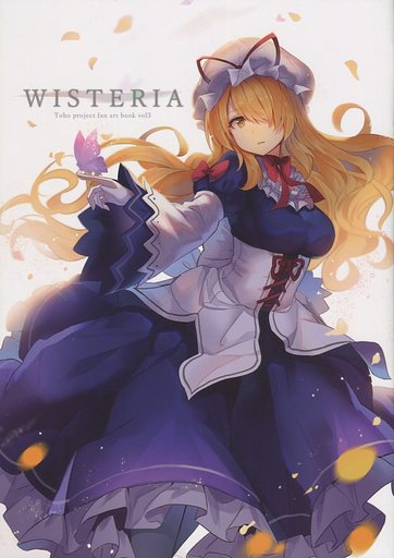 東方 WISTERIA / 隼兎戦線