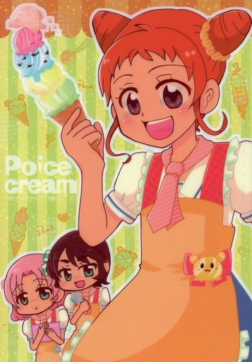 アイカツ! Poice cream / PPP
