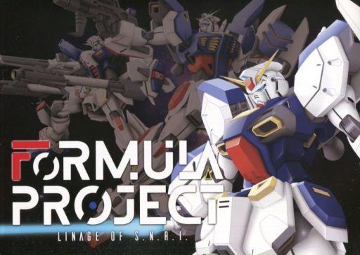 ガンダム Formula Project -Lineage of SNRI- / Armor Piercing
