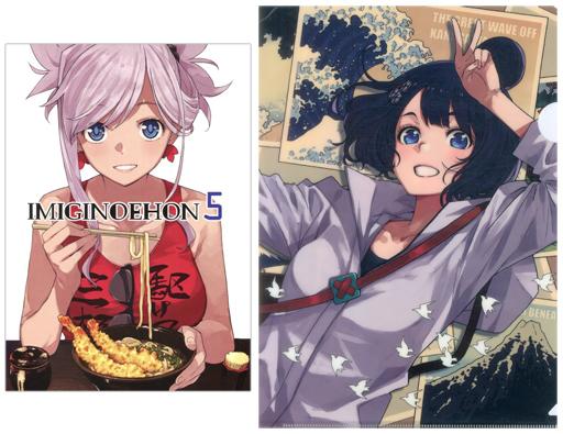 Fate 【C96】アフロくま本店 2点セット / アフロくま本店