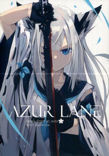 アズールレーン AZUR LANE Sakura Empire art works / white parabellum ZHORE218222image