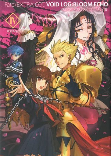 Fate Fate/EXTRA CCC VOID LOG:BLOOM ECHO IV / TYPE-MOON