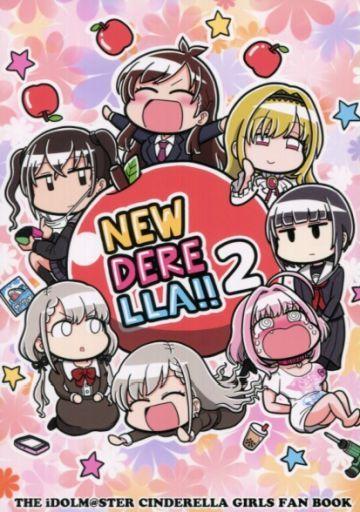 シンデレラガールズ(アイマス) NEW DERELLA!! 2 / ねぎマヨ
