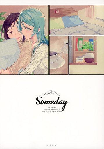 その他アニメ・漫画 Someday / 96ブタゴヤ