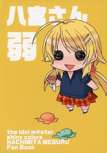 アイドルマスター 八宮さん 弱 / tortoise shell cat