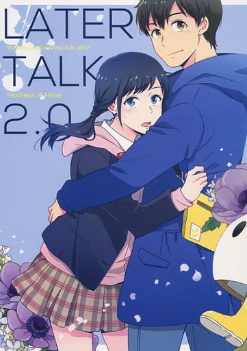 その他アニメ・漫画 LATER TALK 2.0 / Marcia ZHORE222498image