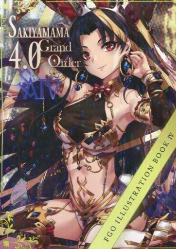Fate SAKIYAMAMA GRAND ORDER 4.0 / sakiyama幕府 ZHORE223547image