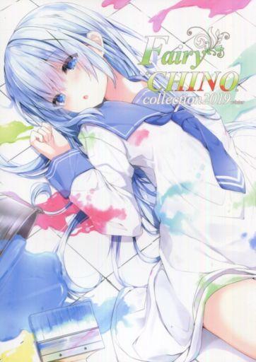 ご注文はうさぎですか? Fairy CHINO collection2019 winter / ぎんいろからす ZHORE223685image