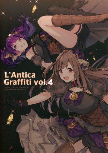 アイドルマスター L'Antica Graffiti vol.4 / おくとぽーでの器  ZHORE223812image