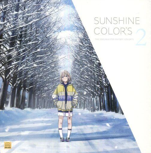 アイドルマスター SUNSHINE COLOR'S 2 / さけハラス