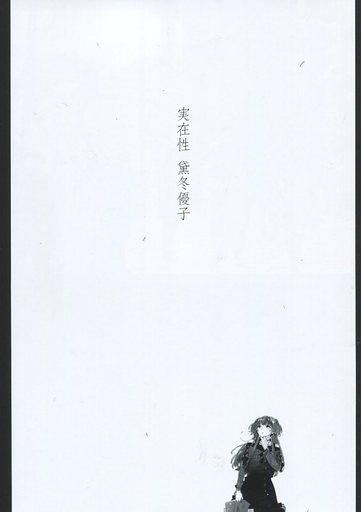 アイドルマスター 実在性 黛冬優子 / EDGE ZHORE224071image