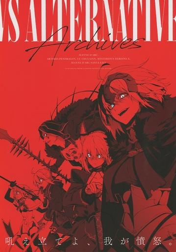 Fate VS Alternative archives / みの森  ZHORE224265image