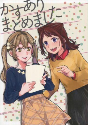 その他アニメ・漫画 かすありまとめました / しょぼコン  ZHORE224389image