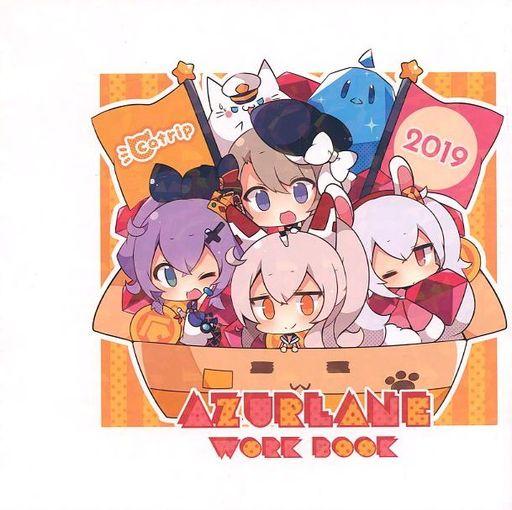 アズールレーン AZURLANE WORK BOOK / caTrip