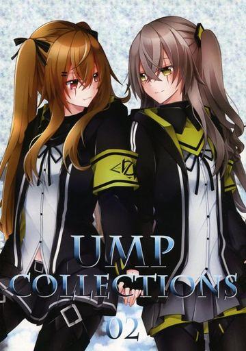 その他ゲーム UMP COLLECTIONS 02 / 紫陽花郷  ZHORE224905image