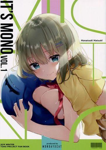 東方 It'mono Vol 1 / 月曜猫