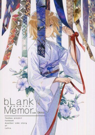 東方 bLank Memor - 秘封活動記録外伝 - code:Okina / 京都幻想劇団 ZHORE225275image