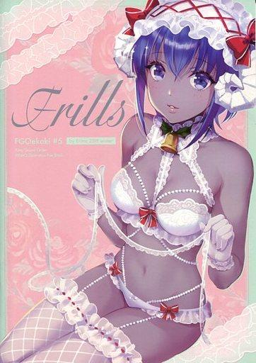 Fate Frills / ERIMO