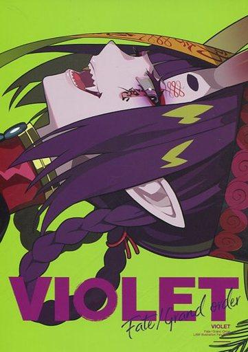 Fate 【冊子単品】VIOLET / LAMLAB ZHORE225399image