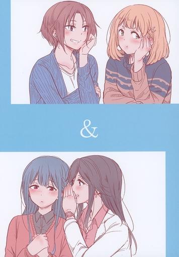 その他アニメ・漫画 & / ブラクラ堂