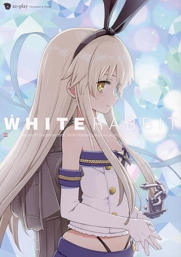 艦隊これくしょん WHITE RABBIT / az+play  ZHORE225878image
