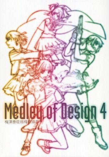 よろず Medley of Design 4 / しし座流星軍 ZHORE226039image