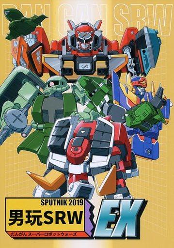 スーパーロボット大戦 男玩SRW EX / スプートニク ZHORE226216image