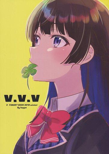 芸能・タレント V.V.V / えーろく ZHORE226480image