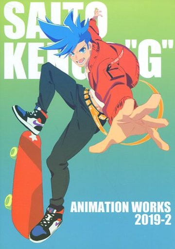 プロメア SAITO KENGO G ANIMATION WORKS 2019‐2 / コネコタンク ZHORE227126image