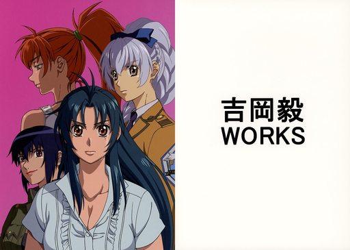 フルメタルパニック 吉岡毅WORKS / S.B.P