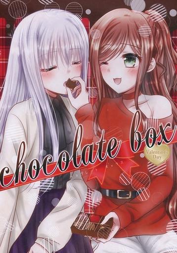 その他アニメ・漫画 chocolate box / あめいろ ZHORE227769image
