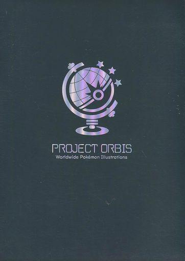 ポケットモンスター PROJECT ORBIS / Project ORBIS ZHORE227796image