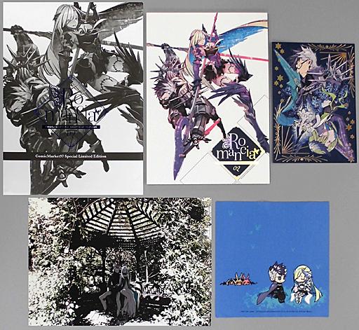 Fate 【C97】m.m.m. 5点セット / m.m.m. ZHORE227881image
