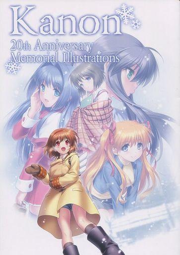 カノン Kanon 20th Anniversary Memorial Illustrations / 据えZEN ZHORE228241image