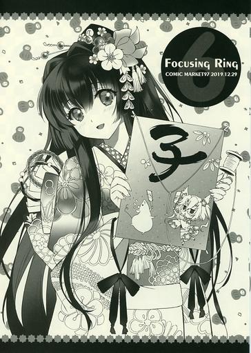 艦隊これくしょん Focusing Ring 6 / CARNELIAN