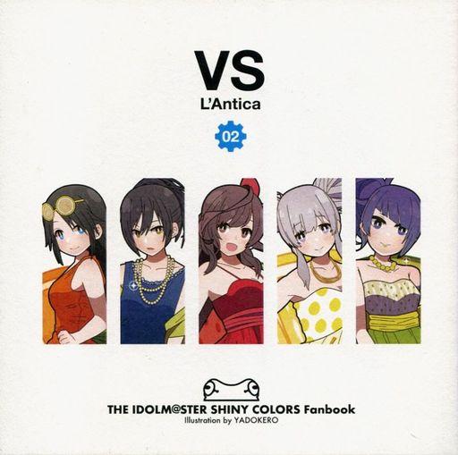アイドルマスター VS L'Antica 02 / やどけろ  ZHORE229096image