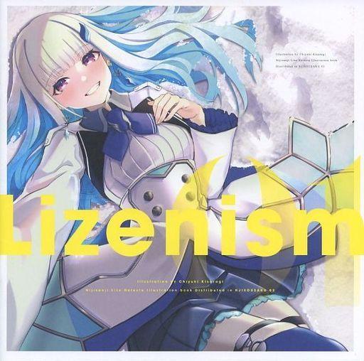 芸能・タレント Lizenism / ちゆき荘  ZHORE229188image
