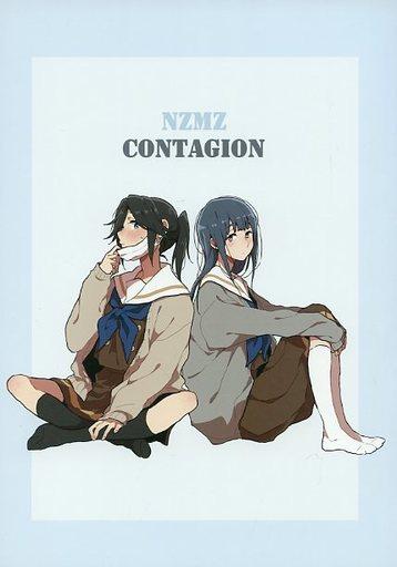 その他アニメ・漫画 NZMZ CONTAGION / れれBOX  ZHORE229253image