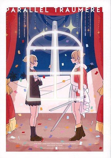 その他アニメ・漫画 ヘイコウトロイメライ / せり市場  ZHORE229476image