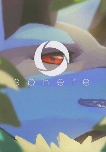 ポケットモンスター sphere / ARiver ZHORE229686image
