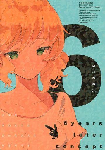 シンデレラガールズ(アイマス) 6 years / 電子レンジ屋さん  ZHORE229804image