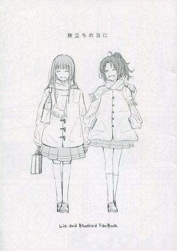 その他アニメ・漫画 旅立ちの日に / 迷犬ウッホ ZHORE229987image