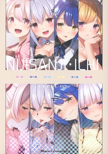 芸能・タレント NIJISANJI・ICHI. / Asterisk ZHORE230208image
