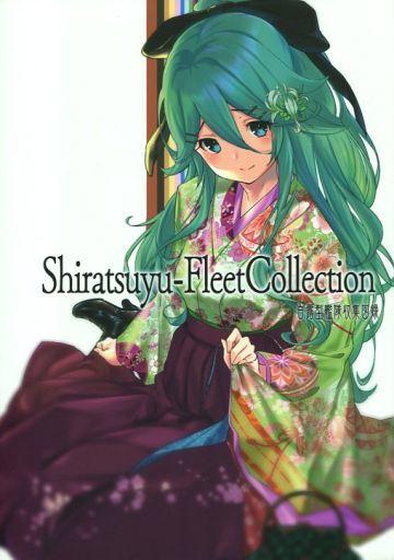 艦隊これくしょん Shiratsuyu-Fleet Collection / 兎屋  ZHORE231230image