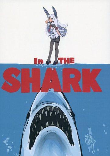 艦隊これくしょん In THE SHARK / 魚類  ZHORE231267image