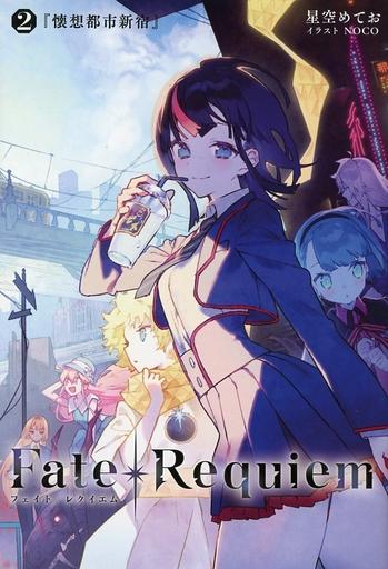 Fate Fate Requiem 2 『懐想都市新宿』 / TYPE-MOON ZHORE232253image