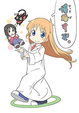 その他アニメ・漫画 博場すぞ。 / ShiBoo!