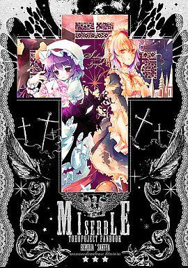 東方 MISERBLE  / 桃のカンヅメ/KirororO