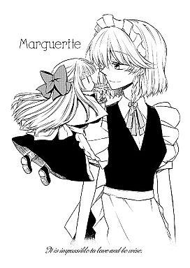 東方 Marguerite / なんとか生きてます。